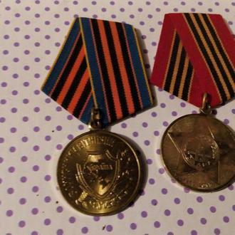 3) Медали СССР