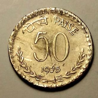 50 пайсе 1975 года Индия !!! а2
