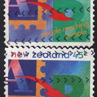 1994 - Новая Зеландия - Стандарт - Mi.1365 I - II