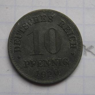 ГЕРМАНИЯ 10 пфеннигов 1920 года.
