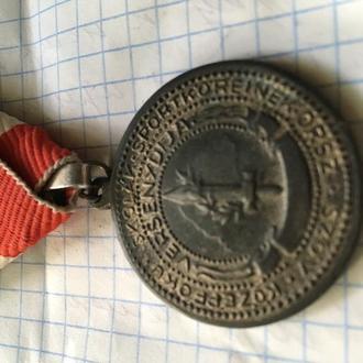 Медаль 1918г.