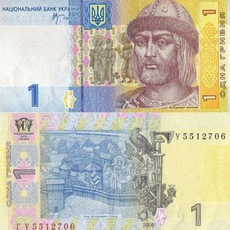 Украина 1 грн 2006 UNC