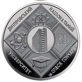 AdS_427 Дніпровський університет ім. О.Гончара 2018