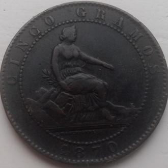 Испания 5 сантимов 1870 год