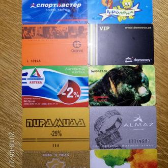 Пластиковые карты 10 шт В идеале!