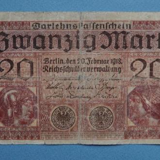 Германия 20 марок 1918 №3