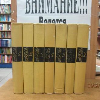"""Доде А. Собрание сочинений в 7 томах. Библиотека """"Огонек"""""""