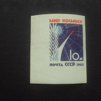 СССР 1963г.негашеные.