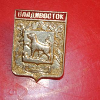 значок Владивосток