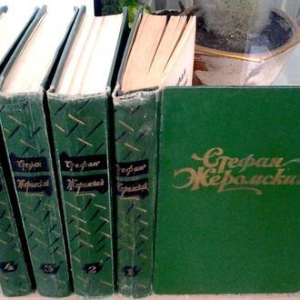 Стефан Жеромский.  Избранные сочинения в 4 томах.  (комплект из 4 книг. М. 1957 г