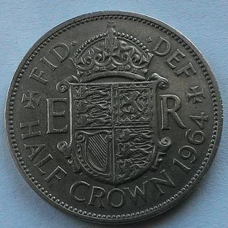 Великобритания 1/2 кроны 1964 год