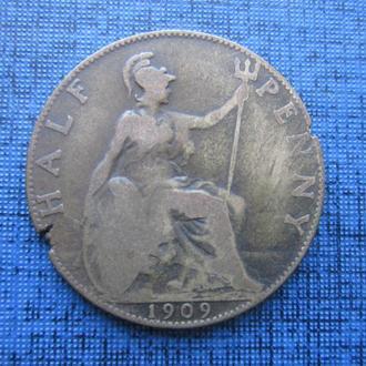 монета 1/2 пенни Великобритания 1909 Эдуард VII