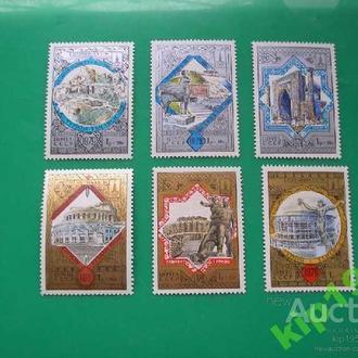 СССР 1979 Туризм Золотое кольцо MNH