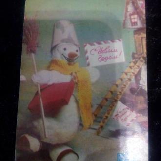 Карманный календарик. С новым годом. 1987г.