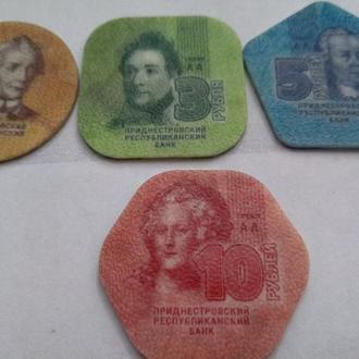 монеты непризнаной республики молдовы ПРИДНЕСТРОВЬЯ