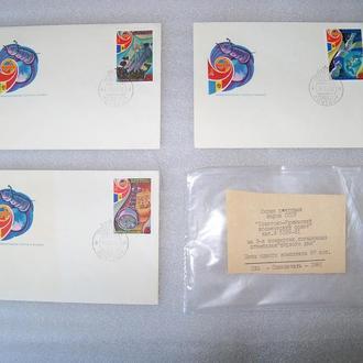 """Набор конвертов с марками серия """"Международные полеты в космос"""" гашеные 81г."""