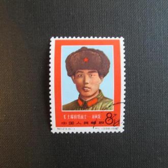 Китай,    Солдат