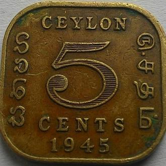 Цейлон 5 центов 1945 год СОСТОЯНИЕ