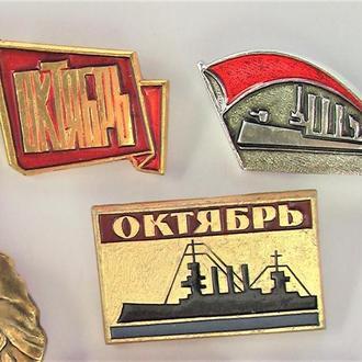 Значки 12 штук СССР разные Лот А 56