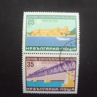 Болгария 1978г.гаш.