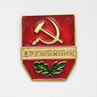 ДРУЖИННИК = СССР = ЛМД