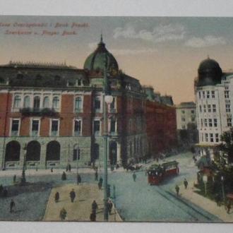 Старинная открытка Львов 5