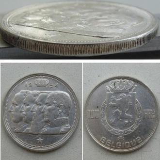 Бельгия 100 франков, 1954г.  Надпись на французском - 'BELGIQUE'. Серебро 0.835