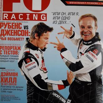 Журнал F1Racing.Январь-Февраль 2006