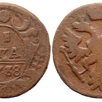 Денга 1738 года №4172
