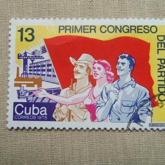 марки- с 1 гр Куба--(А3) - гашеные 1975 год