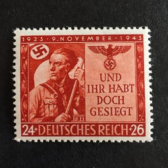 Германия 3-Рейх 1943 г.**