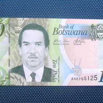 Ботсвана Botswana 10 Pula 2009 10 Пула UNC (п16 №2)