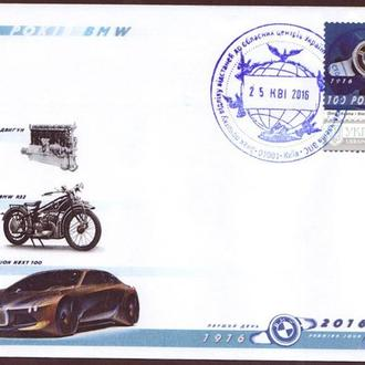 Конверт С6 - Власна марка 100 років BMW