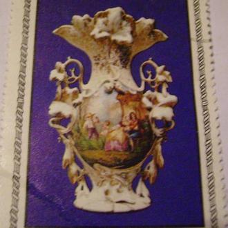 Предметы искусства Куба 1971 (3 марки)