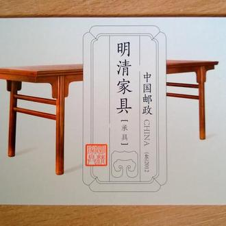 Мебель БУКЛЕТ 2012-46 MNH