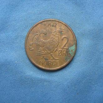 Норвегия 2 эре 1967 год