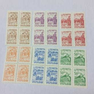 Пошта України 1993 р. Другий випуск обігових марок MNH *