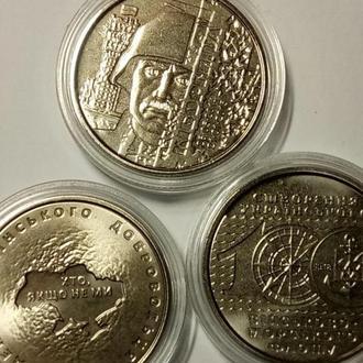 10 грн. Кiборги Доброволець ,ВМФ монеты в капсулах