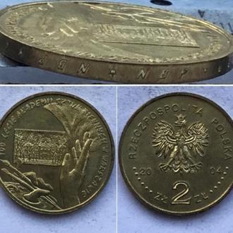 Польша 2 злотых, 2004г. 100 лет со дня основания Академии изобразительных искусств/ Юбилейные монеты
