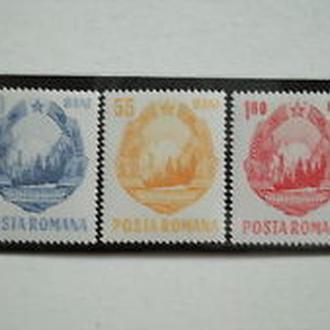 Румыния 1967 Гербы