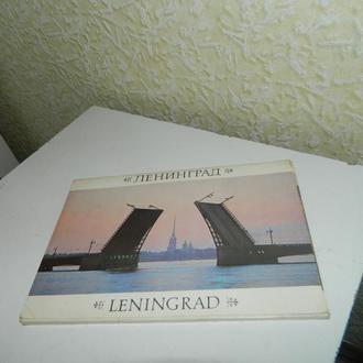Открытки набор Ленинград -1983 г. 28 штук