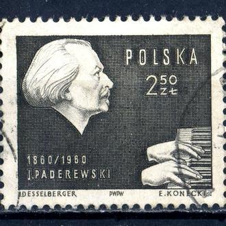 Польша. Композитор. Музыка (серия) 1960 г.