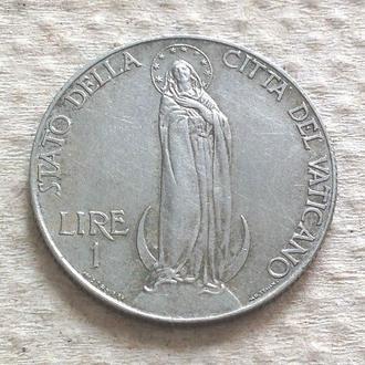 1 ЛИРА, 1940 г, ДЕВА МАРИЯ, ВАТИКАН