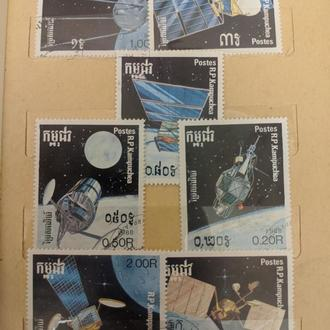 Марки космос Камбоджия 1988 год 7шт серия
