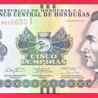 Боны Америка Гондурас 5 лемпир 2014 г.