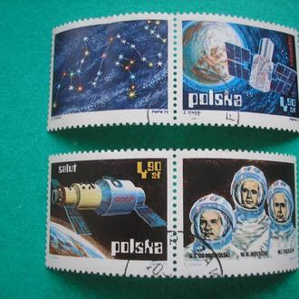 Польша 1973  Космос *