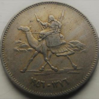 Судан 5 гирш 1956 год