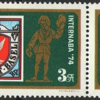 Венгрия 1974 ** Почта UPU ВПС Фил выставка Марка на марке сцепка серия MNH
