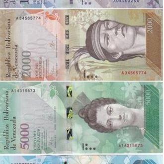 Venezuela Венесуэла   500-1000-2000-5000-10000-20000 Bolivares  2016 UNC set 6 banknotes  JavirNV