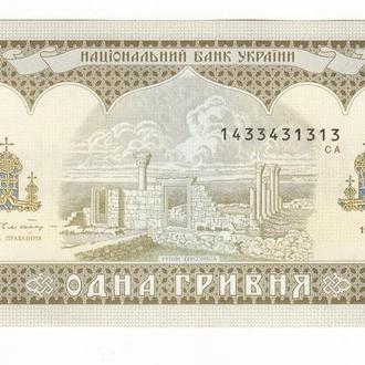 1 гривна 1992 Гетьман Украина UNC красивый номер!